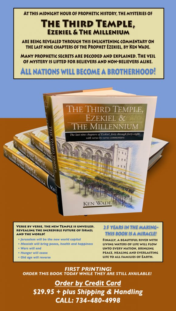Third Temple book